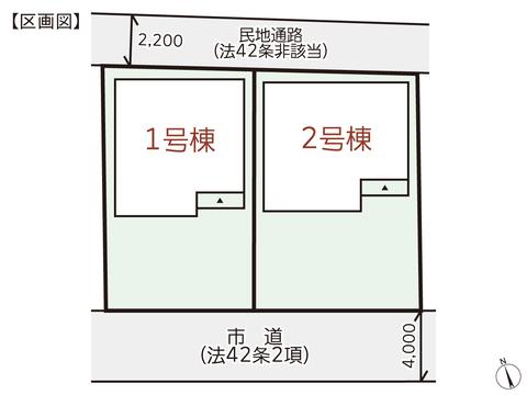 岡山県倉敷市中島の新築 一戸建て分譲住宅の区画図