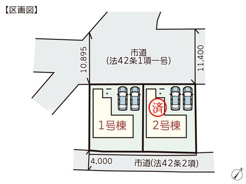 岡山県倉敷市水江の新築 一戸建て分譲住宅の区画図