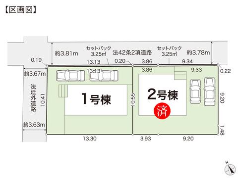 岡山県倉敷市水島南緑町の新築 一戸建て分譲住宅の区画図