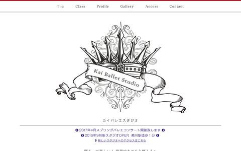 Jimdoホームページ制作代行デザイン