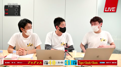 準決勝の2試合と決勝戦は東京HOTS(土方隼斗・大井直幸・高野智央)が実況解説