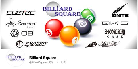 https://www.facebook.com/BilliardSquare
