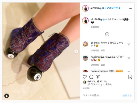 https://www.instagram.com/ai.1988kg/