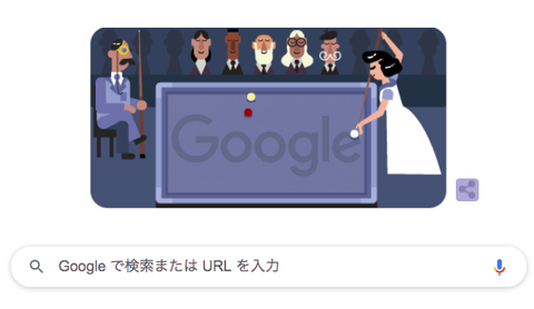 "Today's Doodle celebrates ambidextrous Japanese sharpshooter Masako ""The First Lady of Billiards"" Katsura."