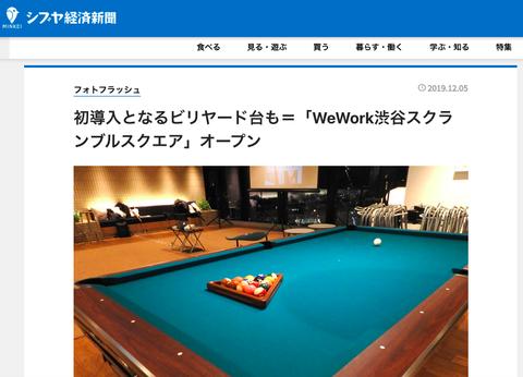https://www.shibukei.com/