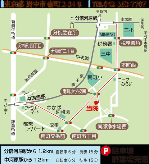 府中朝倉クリニック 地図