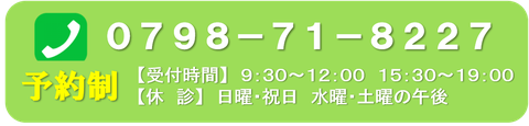 兵庫県西宮市室川町10-27  パルティール301