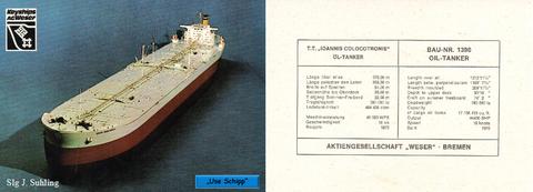 BNR. 1390 Schiffsmodell