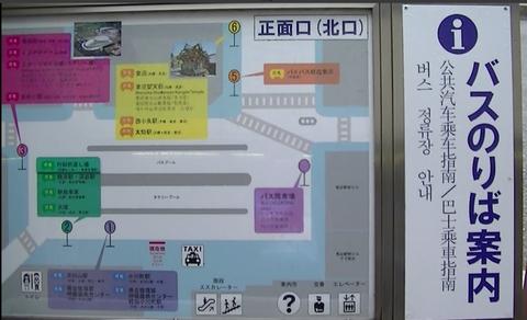 6/22 熊谷駅のバス乗り場案内