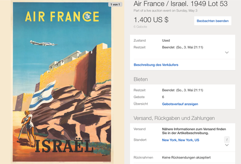 Air France - Israel - Renluc - Original Vintage Poster