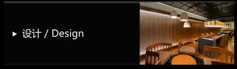 内装设计 定制家具 展厅 店铺 工厂 办公室