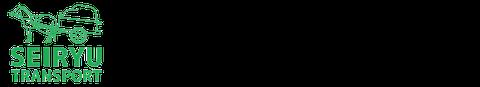 株式会社誠隆のロゴ