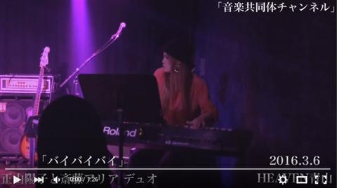 Heaven青山でキーボードを演奏する斉藤アリア