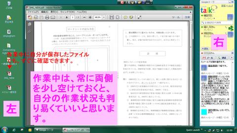 これはサンプル画像だが拡大してみたい場合は、デスクトップに名前を付けて保存すればよい。