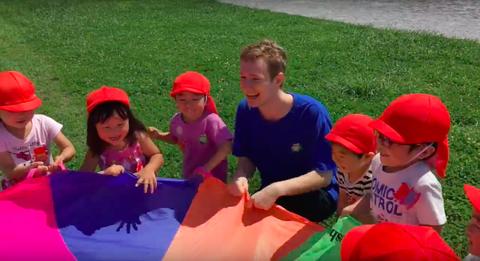草加にあるインターナショナル幼稚園 『WISEBUG(ワイズバグ)』のイメージ動画