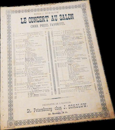 Утренняя весенняя серенада, Поль Лакомб, старинные ноты, обложка, фото