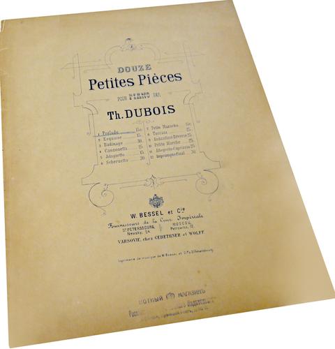 Прелюдия из 12 Маленьких пьес, Теодор Дюбуа, нотная обложка, фото