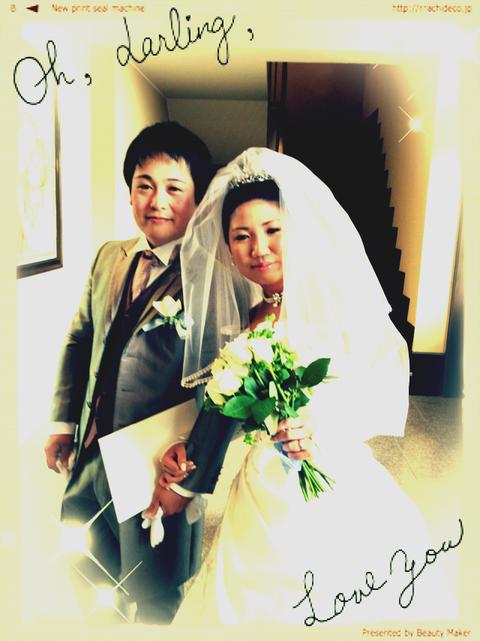 こんにちは☆       穏やかなお天気の中、素敵なご夫婦がお式を挙げられました。           お二人とも笑顔が素敵で、終始和やかな雰囲気で、とっても素晴らしいお式になりました♪