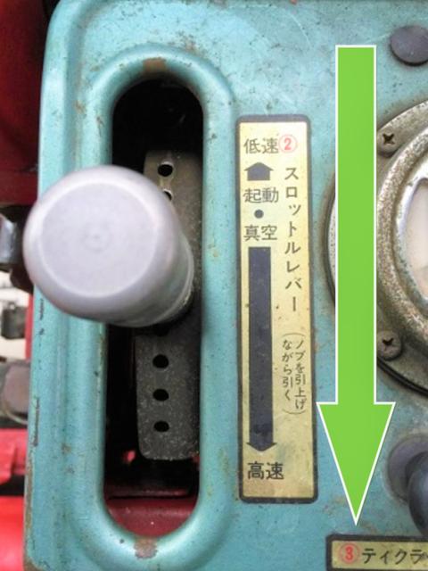 放水圧力はスロットルレバーにて調整可能 動力消防ポンプ