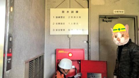 屋内消火栓の放水訓練を受ける側 消防設備士