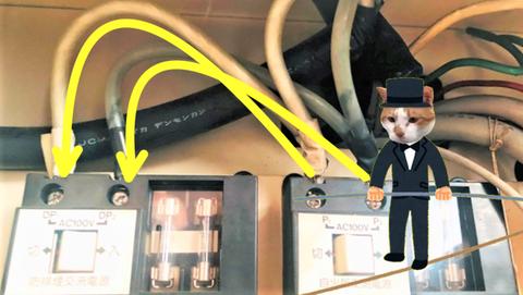 渡り線で自火報から防排煙端子台へ電源供給