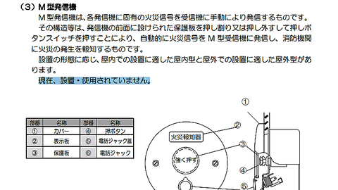 http://www.jfeii.or.jp/pdf/lecture/08.pdf
