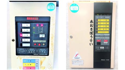 左:いつかの受信機、右:弊社の受信機