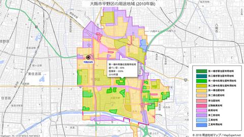 大阪市平野区の用途地域