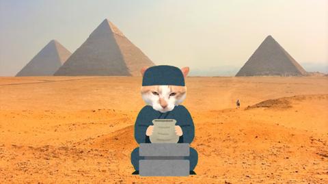 ピラミッド 消防設備士