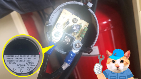 AC100Vは端子台両端に結線 表示灯パッケージ型消火設備