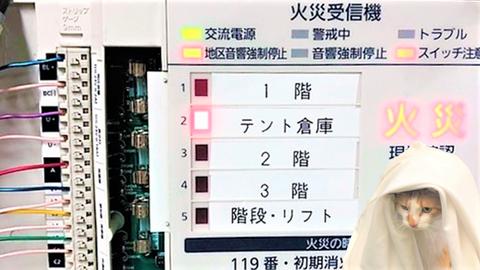 """自火報の""""受信機""""と結線"""