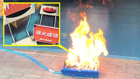 模型or訓練用の炎発生キット 消火
