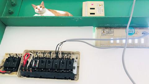 分電盤 専用回路
