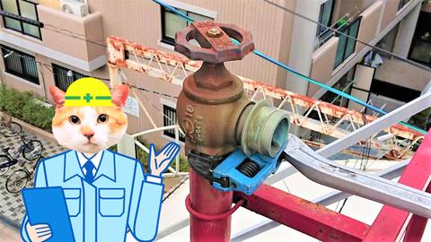 経年劣化により発錆し使用不可な放水口 連結送水管