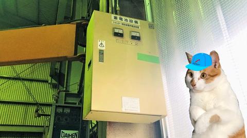 水圧開放装置用の蓄電池設備