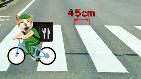 A級の誘導灯幅は横断歩道と同じ45cm