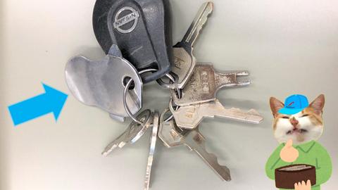 車のキーに「鍵」が沢山ついているッ 消防設備士