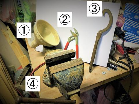 工具材料室 消火器