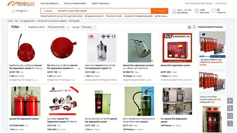 Alibabaのページ