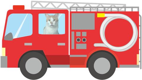 消防士さんの気持ち