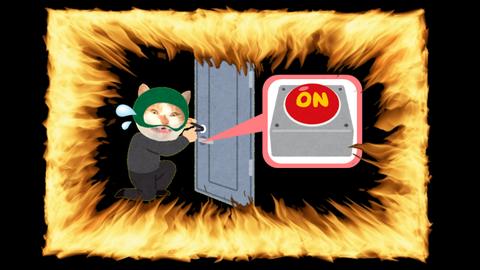 火災時に「鍵」開かないと極めて危険