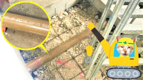 地中埋設配管で漏水 連結送水管