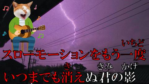 暗闇でギターを弾いて熱唱