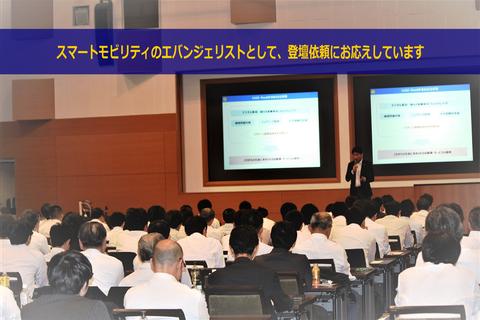 自動車・運輸・物流産業などモビリティに関する研修・セミナー・講演講師依頼に対応
