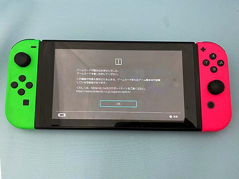 Switch 画面割れ 修理