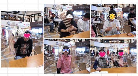体験教室 完成写真 木工展