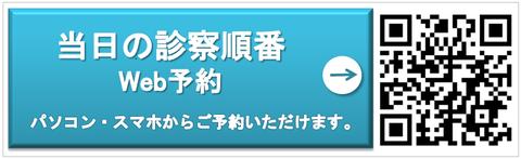 大阪府 堺市 耳鼻科 耳鼻咽喉科 しまだ耳鼻咽喉科 予約
