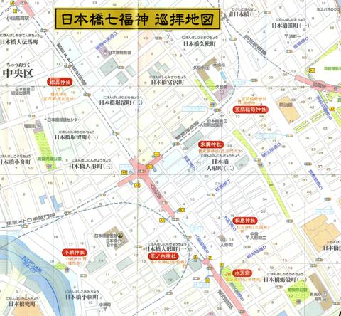 日本橋七福神の巡拝地図(H28.12月現在)