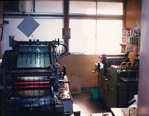 1号機は活版印刷機(右奥は2号機の小型オフセット機)