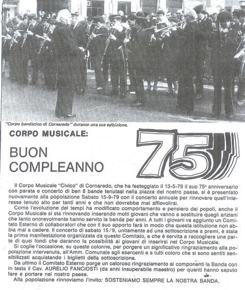 In occasione del 75° anniversario della nascita della nostra Banda